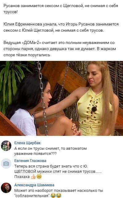 Увидел Мать Голой Бесплатно