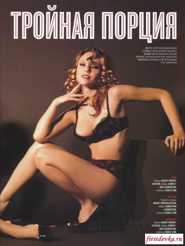 Голые Знаменитости Playboy