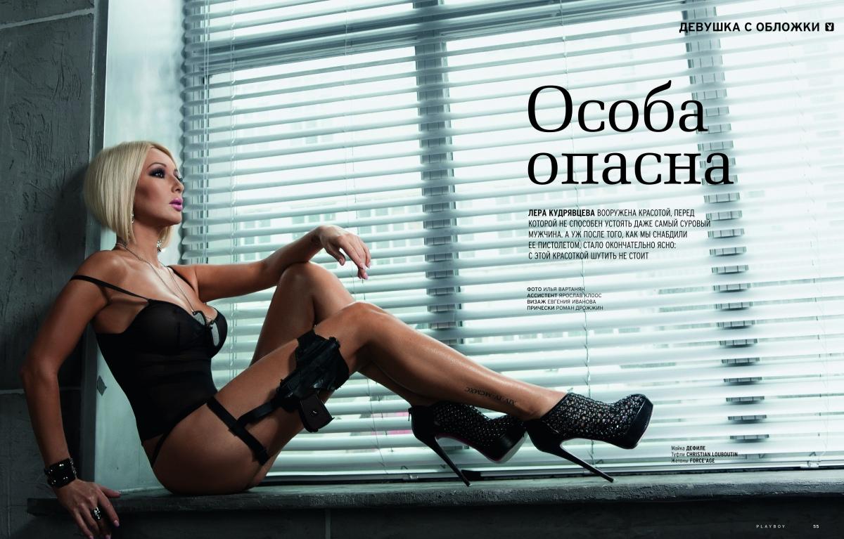 Голые Звезды Русского Шоу Бизнеса