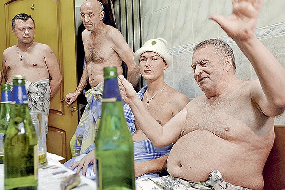 Голые Русские Люди