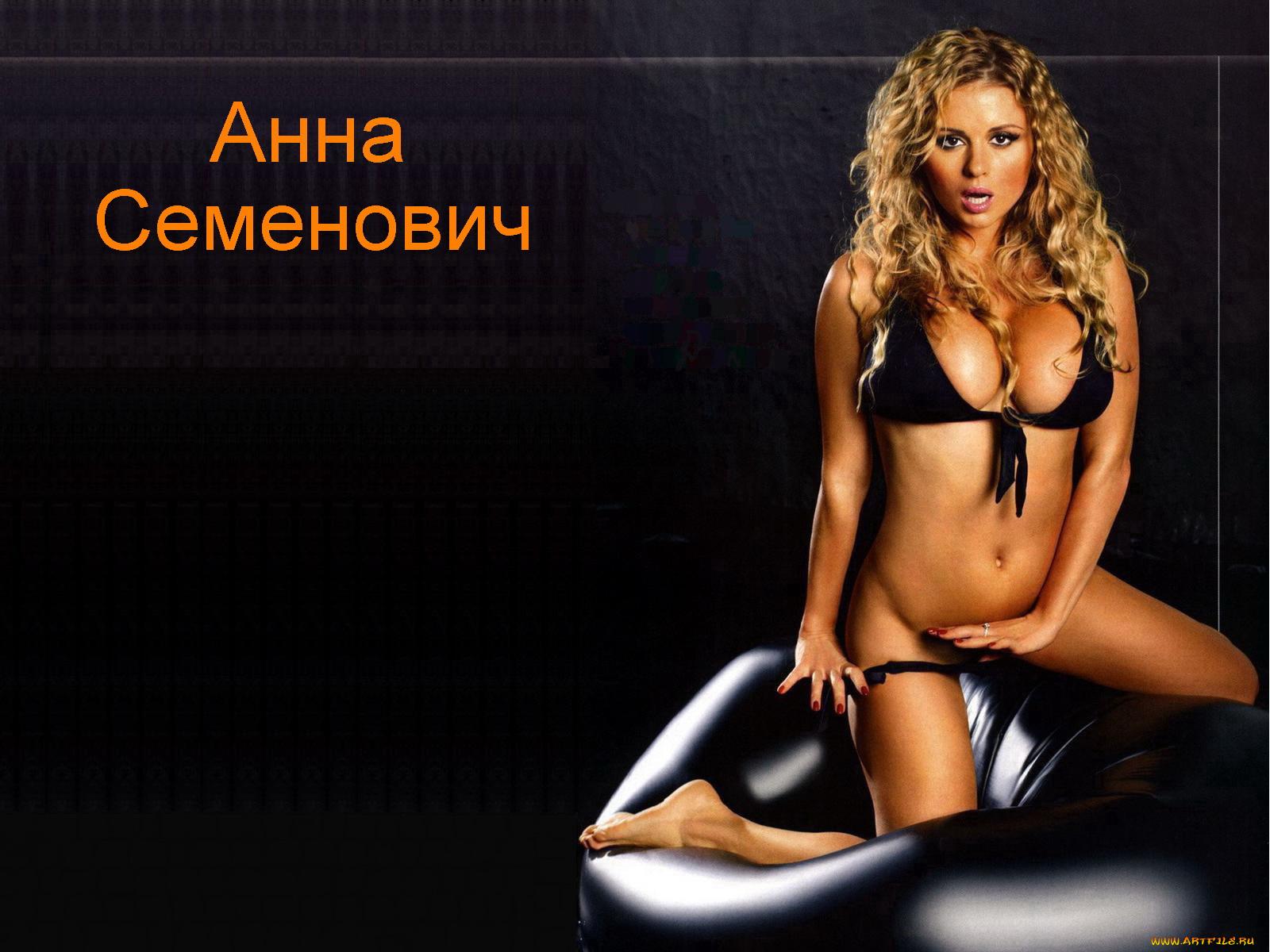 Онлайн Бесплатно Голые Русские Девушки Видео
