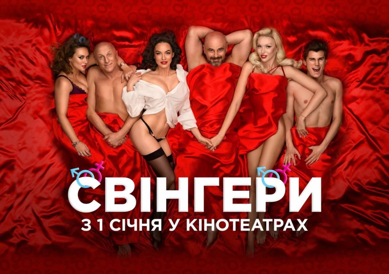 Голые Комедии Бесплатно