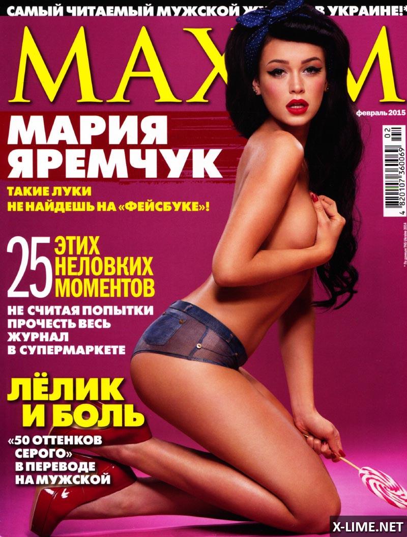 Русские Голые Знаменитости Онлайн Бесплатно