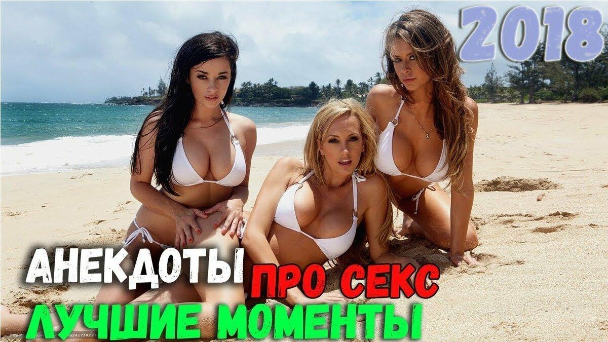 Голые Русские Девственницы