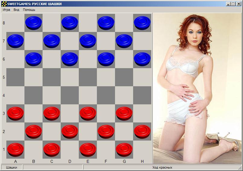 Голые Русский Игра
