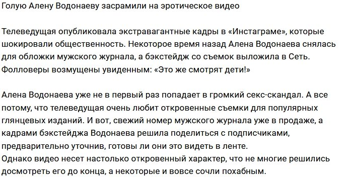 Голые Частное Домашнее Русские