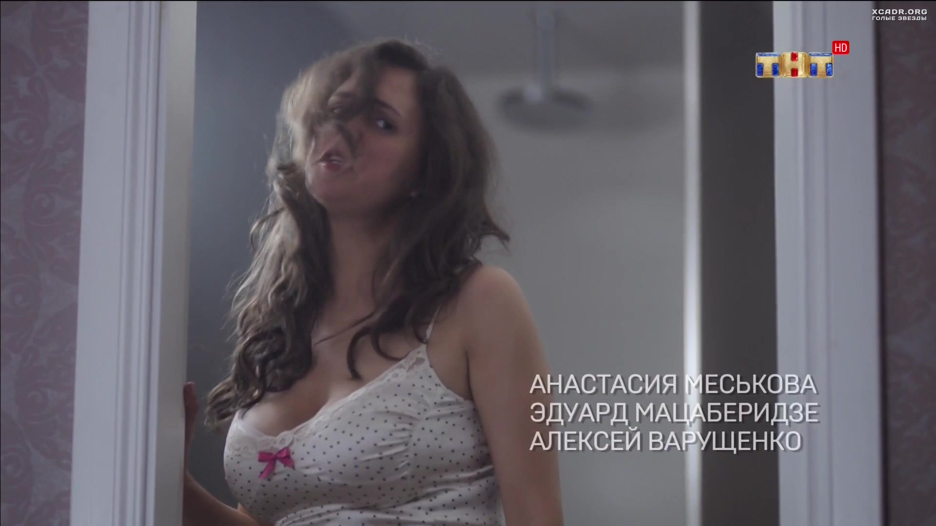 Посмотреть Видео Голых Девушек