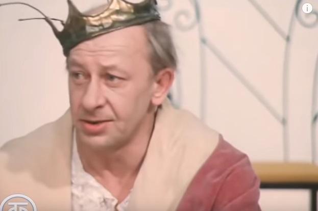 Спектакль Современника Голый Король Смотреть