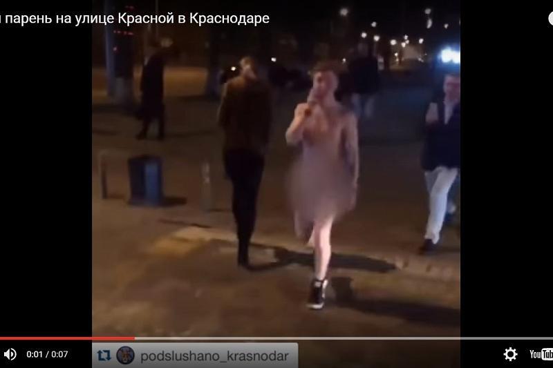 Русская Голая По Городу