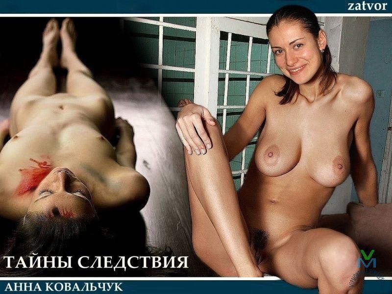 Голая Ковальчук