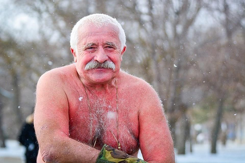 Голые Деду Видео
