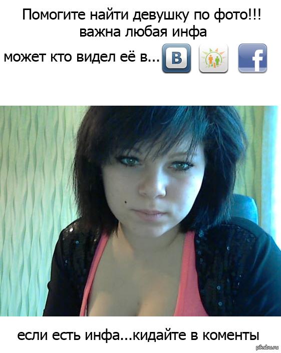Скачать Голая Русская Актриса