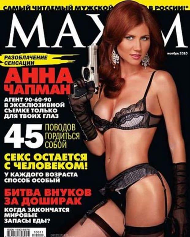 Голые Русские Знаменитости Максим