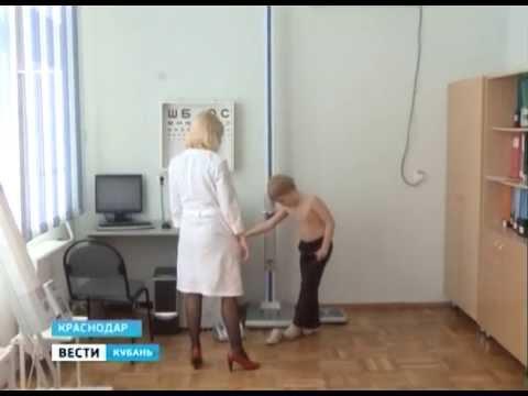 Голый Доктор Видео