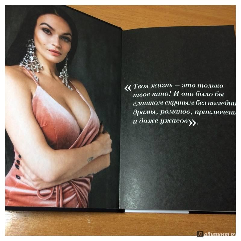 Книга Водонаевой Голая Скачать Бесплатно