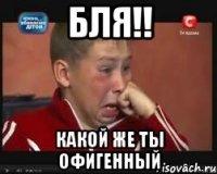 Голые Русские Знаменитости Онлайн